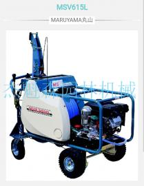丸山MSV615L多功能深根施肥机 手推式高压打药机 丸山喷雾器