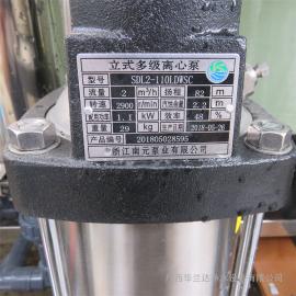 华兰达供应100L/T原水船用海水淡化设备 反渗透苦咸水淡化装置