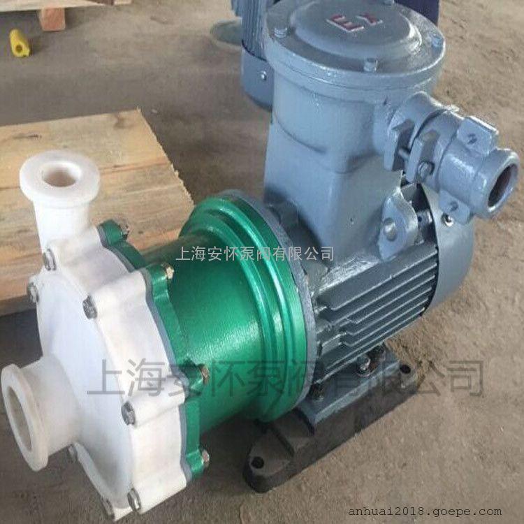 CQB65-50-160F自吸式磁力泵报价