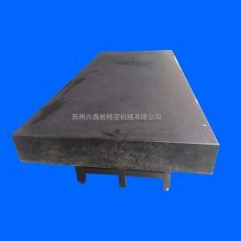 大理石测量平台1200*1500*150mm 含可调水平方管支架