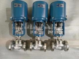 精小型电子式电动单座调节阀 ZRSP-16K