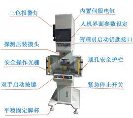 汽车连杆轴承压装力位移监控四柱伺服压装机
