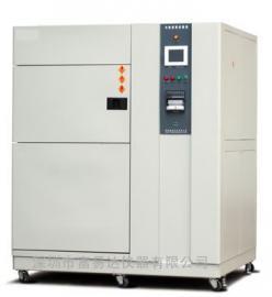 连接器温度冲击试验箱|冷热冲击试验箱