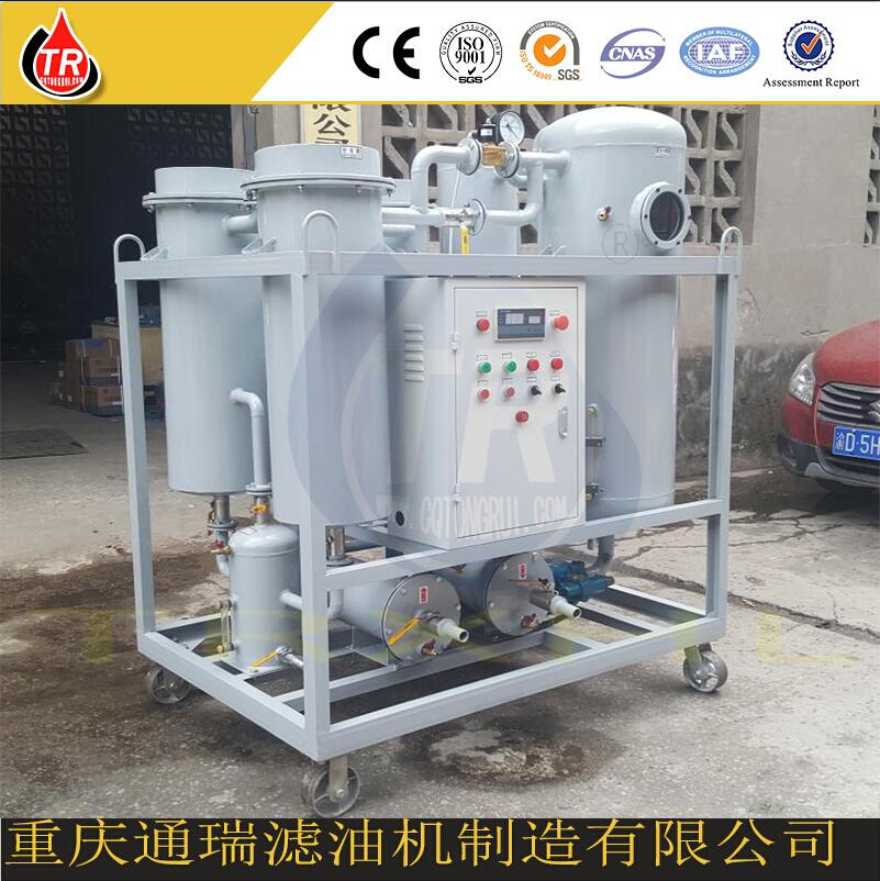 汽轮机油在线过滤设备、移动式脱水破乳化滤油机