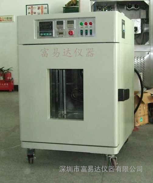 富易达TG-150高温恒温试验箱