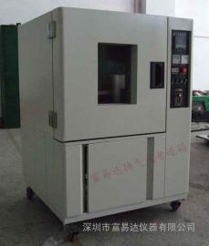 标准型换气式老化试验箱