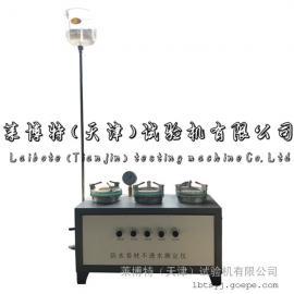 防水卷材不透水仪 水压自控 低压环境下