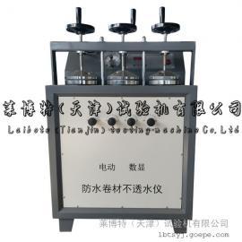 防水卷材不透水仪 电动气泵加压 调压范围