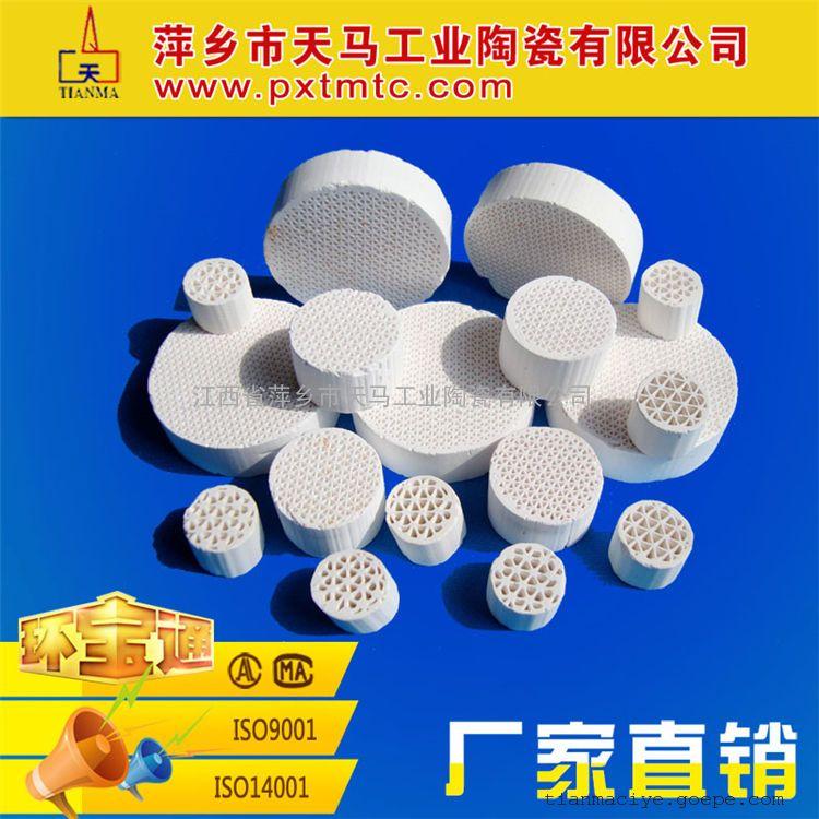 天马陶瓷耐腐蚀耐热性能好 蜂窝陶瓷