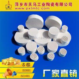 天马陶瓷 蜂窝陶瓷催化剂载体