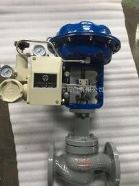 HLC-16C DN25气动小口径笼式单座调节阀