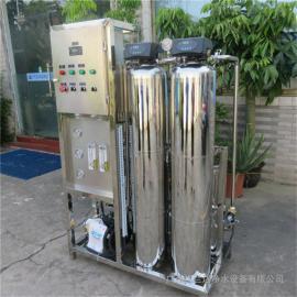 实验室不锈钢纯水机 0.5吨反渗透设备 华兰达直销纯化水设备
