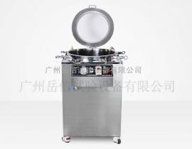 防水测试设备IPX8可视型防水试验测试机