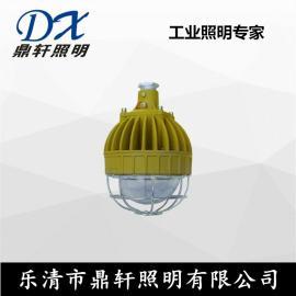 厂家BFC8350-10W加油站LED防爆泛光灯