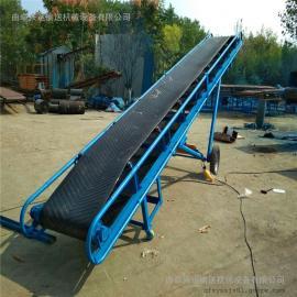 650mm宽15米长水泥包卸车用移动式输送机