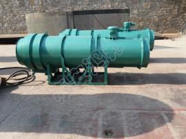 KCS-250D除尘风机通风除尘 18.5KW矿用除尘风机