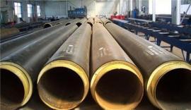 优质保温管厂家 直埋保温管现货