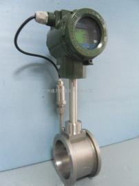 LUGB-A100-B3智能一体化蒸汽流量计