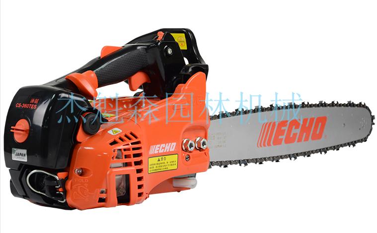 共立(爱可)ECHO油锯CS-360TES共立单手汽油链锯 园林伐木锯