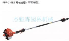 共立PPF-235ES高枝油锯 共立汽油伐木链锯 爱可高空修枝锯