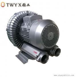 5500漩涡气泵-5.5KW旋涡气泵
