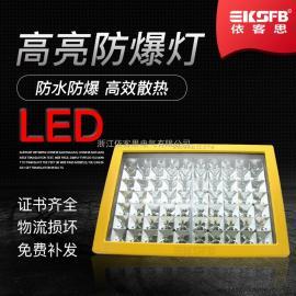 加油站LED防爆灯酒厂专用LED防爆灯厂家