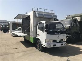 东风国六轻卡农村包席厨房车 流动喜宴车每日资讯