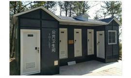 环卫移动环保厕所-景区广场生态公厕-乾通环保