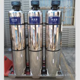 厂家热销净水净化过滤器 专业洗涤用过滤器软化水质 华兰达
