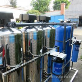 厂家直销 家用井水前置过滤器 华兰达定制一体化净水设备