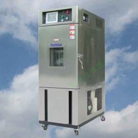 高低温试验机TLP100