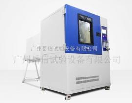 防水测试设备IPX3-6强喷水试验测试箱