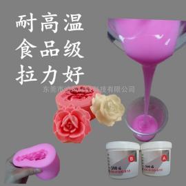 环保耐高温模具硅胶香皂模具用硅胶手工diy液态模具硅橡胶