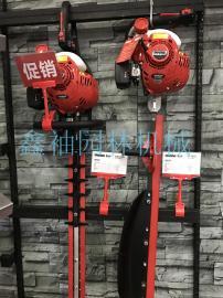 新大华shindaiwa单刃绿篱机HT300S商用重修单刃绿篱机绿篱修剪机
