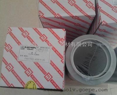 (旭森过滤)供应FAX-630X20黎明LH液压滤芯