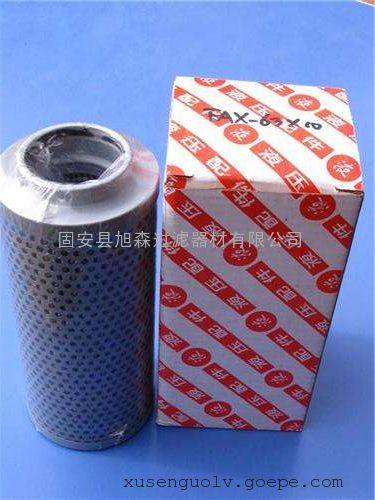 旭森供应LH黎明FAX-60x10滤芯/黎明原厂包装