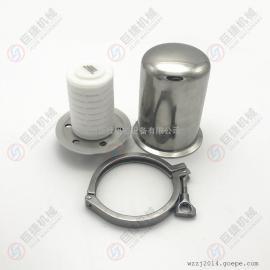 发酵罐专用快装呼吸器 卫生级快装呼吸器 38不锈钢呼吸器