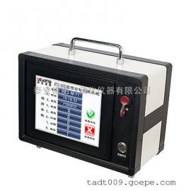 温场测试系统厂家_DTZ-300温湿度场巡检仪