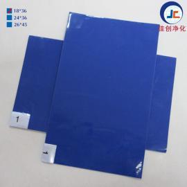 厂家批发蓝色粘尘地板胶