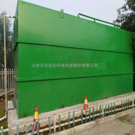 整形美容机构污水处理设备安全可靠