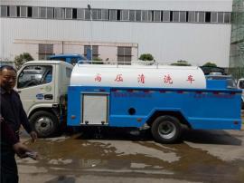 小区物业下水道疏通车厂家