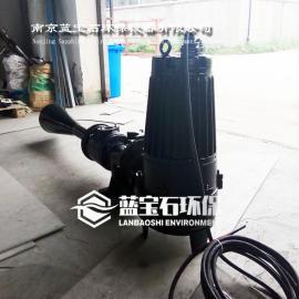 JA型曝气机系沉水喷流式曝气机射流式5.5kw