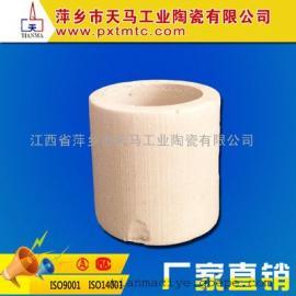 天马陶瓷专业生产陶瓷化工填料 陶瓷拉西环