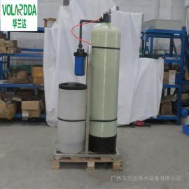 小型工业软化水设备 提供专业服务软水器 售后有保障华兰达