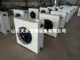 猪舍暖风机 鸡舍暖风机 养殖暖风机 蒸汽热水暖风机 优质厂家