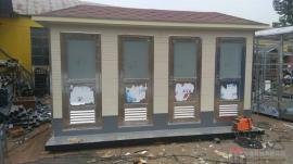 水冲式移动厕所-工地移动卫生间-鑫之宇环保