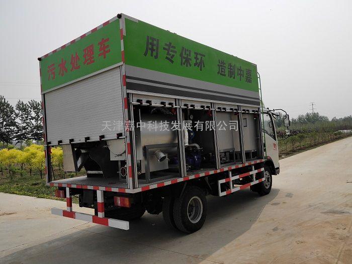 嘉中科技大锦鲤牌生活污水处理车,给您生活带来全新体验