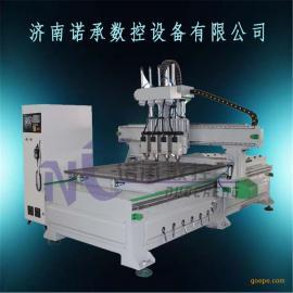 四工序家具开料机 全自动数控雕刻机