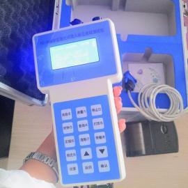 手持式高低浓度粉尘仪LB-KC(A)激光PM2.5 PM10检测仪