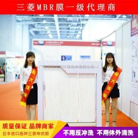 三菱MBR膜�M件 中空�w�S膜-三菱化�WMBR膜5CE0025SA不易�嘟z